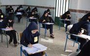 هیچ امتحانی روز بعد از لیالی قدر برگزار نمی شود