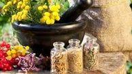 توصیههایی طب سنتی برای سلامتی