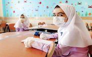 جزئیات کامل بازگشایی مدارس تشریح شد