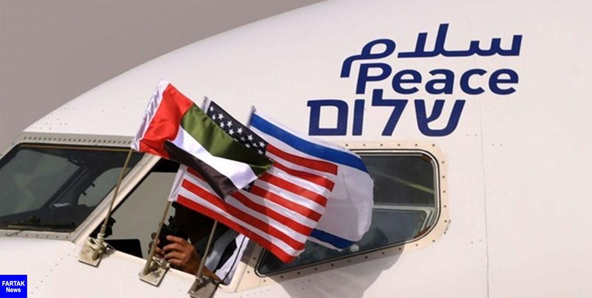 «1 مهر» اولین سفر رسمی مقامات اماراتی به فلسطین اشغالی خواهد بود