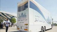رفاه حال مسلمانان در المپیک با افتتاح مسجد سیار در ژاپن + فیلم