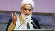 امام جمعه کرمانشاه: آمریکا امتحانش را در مذاکره پس داده است