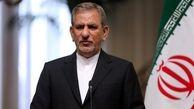جهانگیری: ملت ایران در مقابل بحرانهای خارجی مردانه پای کشور ایستاده است