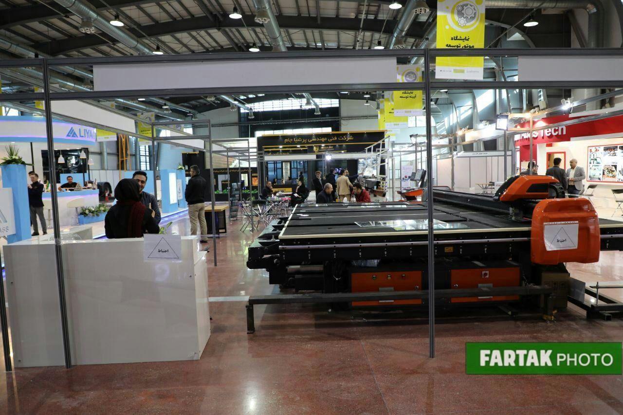 سومین نمایشگاه بین المللی صنعت شیشه ، تجهیزات و ماشین آلات وابسته