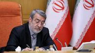 وزیر کشور: شوراها از افتخارات نظام در تحقق مردمسالاری دینی است