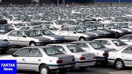 قیمت خودرو امروز ۱۳۹۸/۰۳/۲۱| پراید ۲ میلیون تومان ارزان شد