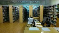 کتابخانه مدرن دانشگاه پیام نور رفسنجان افتتاح میشود