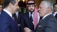 در دیدار پادشاه اردن و نخستوزیر اقلیم کردستان چه گذشت؟