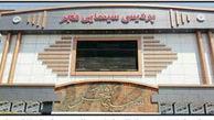 اسلامشهر برای اولین بار میزبان جشنواره فیلم فجر است