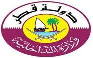 اولین فهرست گروههای تروریستی قطر منتشر شد
