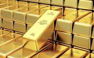 قیمت طلا به پایینترین سطح ۹ ماهه رسید
