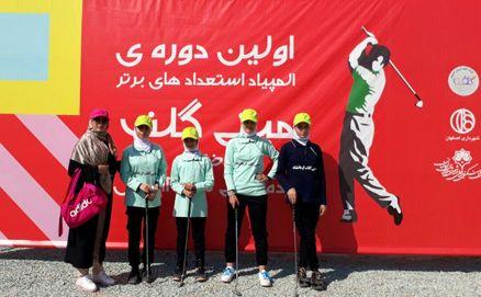 اعزام دختران کرمانشاهی به اولین دوره المپیاد استعدادهای برتر مینیگلف کشور