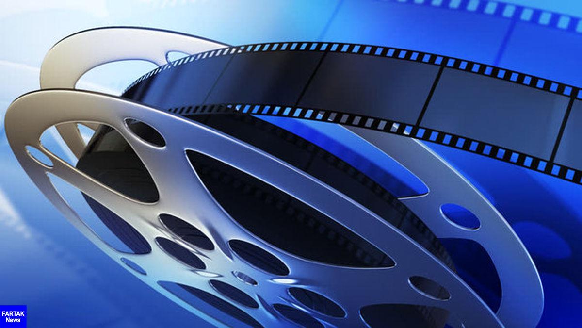 گزارش فیلمهای پایان هفته سیما