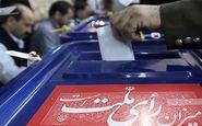 آغاز رایگیری انتخابات مجلس در استان مرزداران کرمانشاه / ۵۹ هزار رای اولی در انتخابات شرکت میکنند