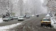 آغاز بارش برف و باران/ فردا دمای هوا ۸ درجه کاهش مییابد