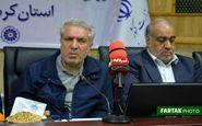 نشست شورای گفتگوی دولت و بخش خصوصی  با حضور علیاصغر مونسان  معاون رئیس جمهور  در کرمانشاه