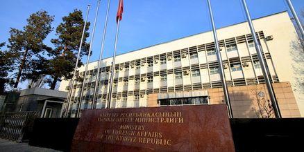 اعتراض وزارت خارجه قرقیزستان به اقدامات مرزبانان تاجیک