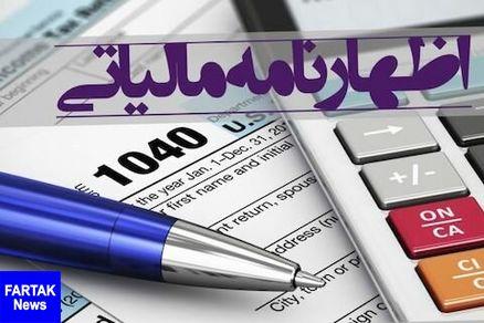 امروز، آخرین مهلت ارائه اظهارنامه حقوقی و صاحبان املاک اجاری