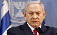 توئیت فارسی نتانیاهو درباره حکم اعدام ۳ محکوم امنیتی در ایران+عکس