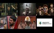 سینمای ایران در ۶ شاخه نامزد جایزه آسیاپاسیفیک شد