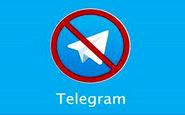 آخرین تصمیمات درباره فیلتر شدن تلگرام + فیلم