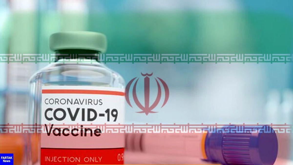 حال سه تزریق کننده واکسن ایرانی کرونا چطور است؟