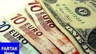 قیمت روز ارزهای دولتی ۹۸/۰۱/۲۸