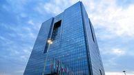 عملیات بازار باز بانک مرکزی در هفته آینده