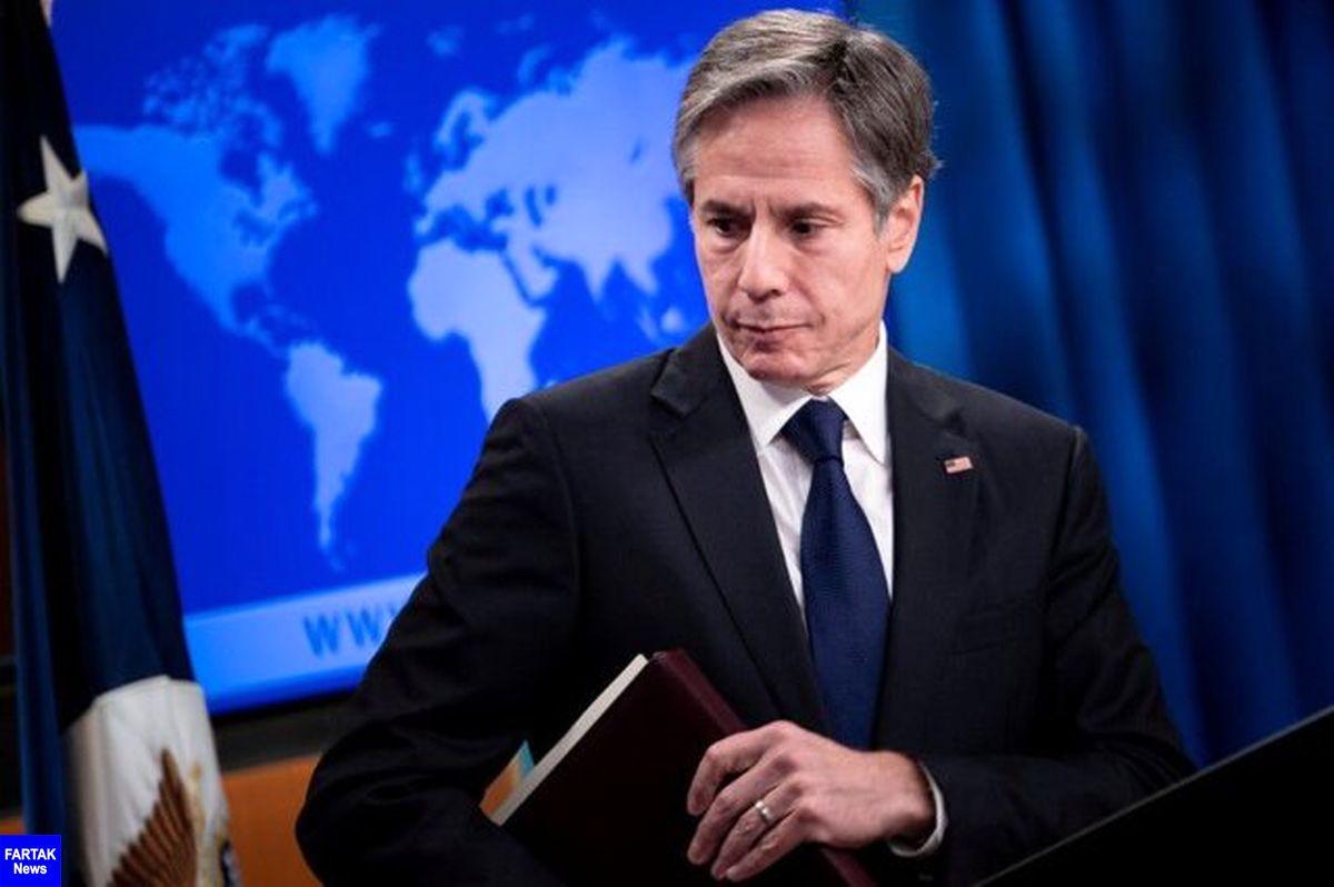 """بلینکن: آمریکا دارد به نقطهای """"نزدیکتر"""" میشود که از خیر برجام بگذرد"""