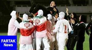 فوتبال بانوان ایران – لبنان به صورت زنده پخش می شود