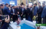 گزارش تصویری حضور علی لاریجانی رییس مجلس شورای اسلامی و رضا اردکانیان وزیر نیرو در کرمانشاه