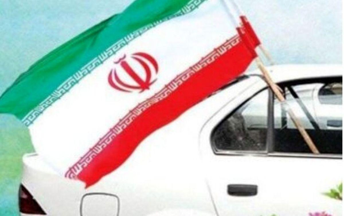 آغاز راهپیمایی خودرویی ۲۲ بهمن در کرمانشاه