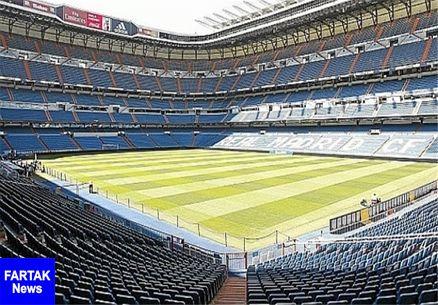 درخواست باشگاه رئال مادرید از لالیگا؛ 3 هفته اول میهمان باشیم