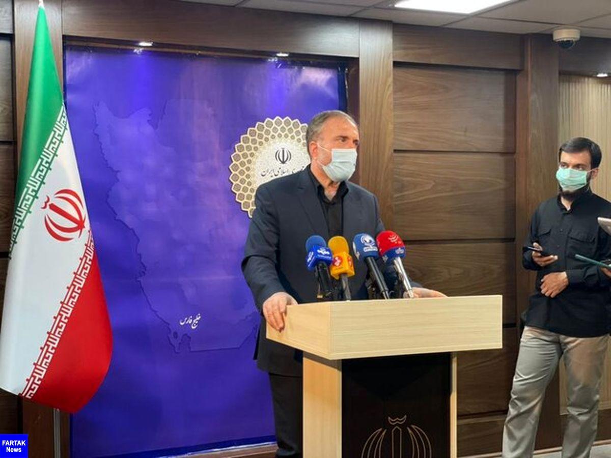 اعلام شرایط اعزام ۳۰ هزار زائر ایرانی به مراسم اربعین