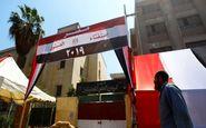 استقرار نیروهای ارتش مصر در خیابانها پیش از برگزاری همهپرسی