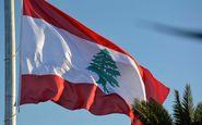 شربل وهبی وزیر خارجه جدید لبنان می شود