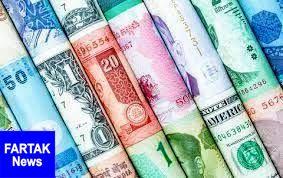 قیمت روز ارزهای دولتی ۹۸/۰۱/۲۶