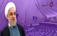 ماجرای شکایت نمایندگان مجلس از رییس جمهور و واکنش رییس قوه قضائیه