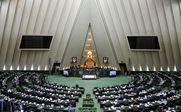 نشست ویژه روسای کمیسیون های تخصصی مجلس با هیئت رئیسه