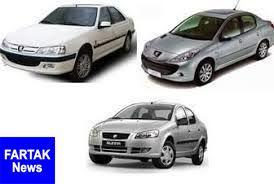 فروش فوری ۴ محصول ایران خودرو شنبه ۱۷ آذر