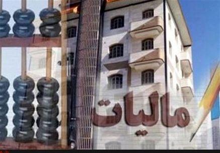 دستور عودت مالیات دریافت شده از خریداران کالا و خدمات در مناطق آزاد + سند