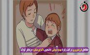 خطاهای فرزندپروری؛ انکار احساسات کودکان توسط والدین
