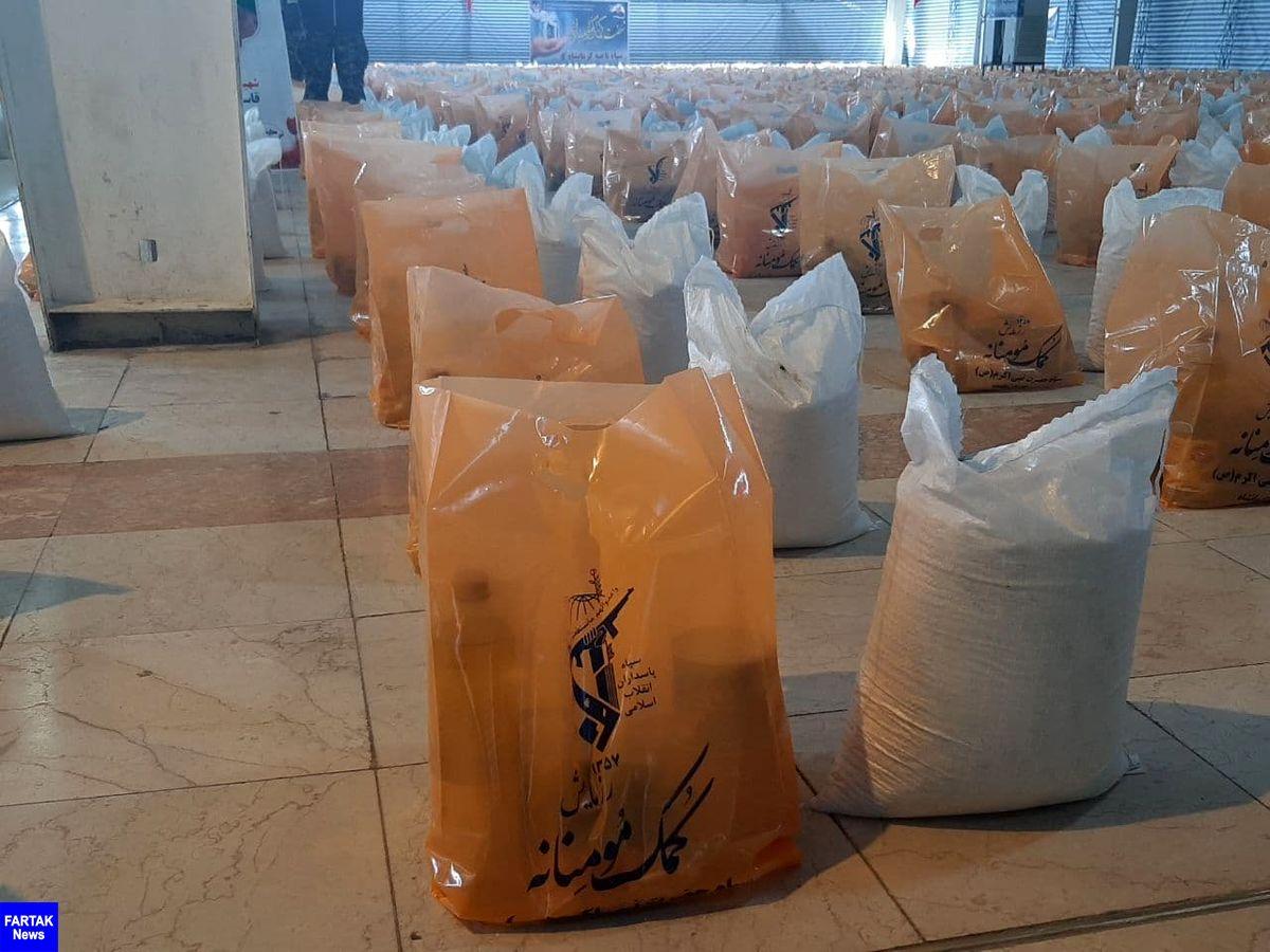 توزیع بیش از ۶۰ هزار بسته معیشتی در بین افراد آسیب پذیر شهرستان کرمانشاه/ ۳۰ هزار بسته معیشتی در ماه مبارک رمضان در شهرستان کرمانشاه توزیع می شود