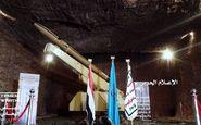 شلیک یک موشک بالستیک دیگر به مواضع مزدوران عربستان در یمن