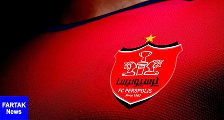 نقشه های شیرین باشگاه پرسپولیس برای فینال آسیا