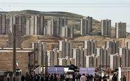 قیمت جدید عرصه مسکن مهر تصویب شد/فرصت یک هفته ای برای برخورداری از تخفیف