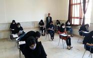 امتحانات کدام دانشجویان حضوری برگزار میشود؟