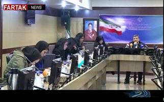 هشدار سخنگوی وزارت بهداشت درباره اوضاع سلامت مردان ایرانی + فیلم