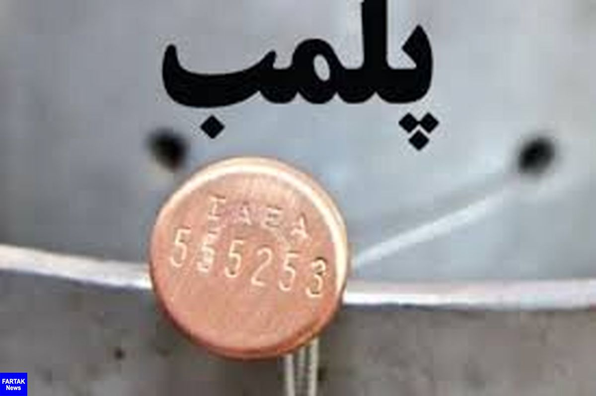 پلمب 202 واحد صنفی متخلف در کرمانشاه