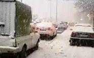 بلایی که برف امروز به سر مردم کرج آورد!